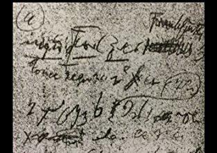 El manuscrito de Türkheim. Gran obra del Dr. Guillermo Pareja